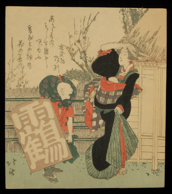 Japanese Prints - Hokkei