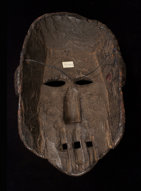 Asian Tribal Art - Mask, Middle Hills, Nepal, back view