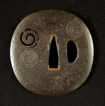 Asian Tribal Art - Tsuba, Japan, back