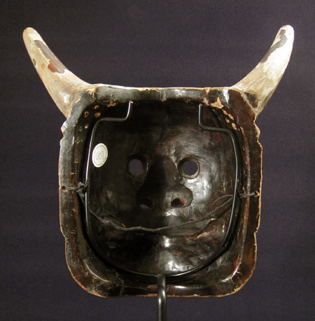 Asian Tribal Art - Hanya mask, Japan, back