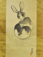 Rabbit scroll