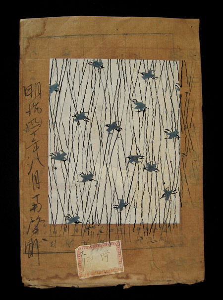 Asian Tribal Art - Paper stencils, Japan, 1