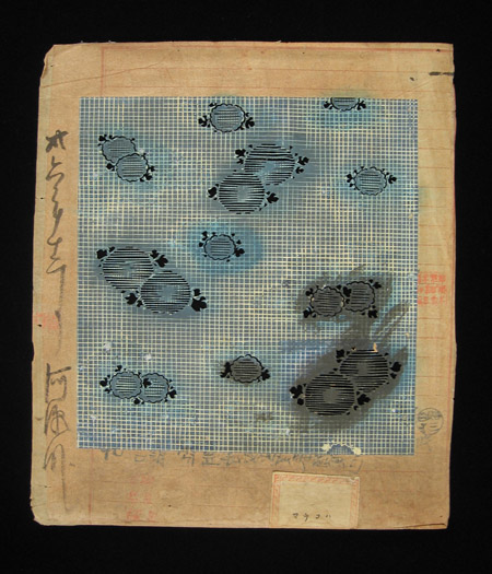 Asian Tribal Art - Paper stencils, Japan, 2