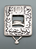 Silver stamp, Afghanistan
