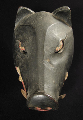 Indonesian Tribal Art - Boar mask, Indonesia, front
